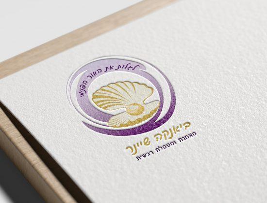 עיצוב עבור ביאנקה שיינר -מאמנת ומטפלת רגשית